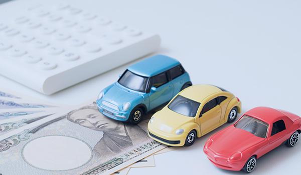 車に関わる税金って何??