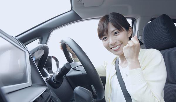 初めて車購入する時、何からはじめるの?