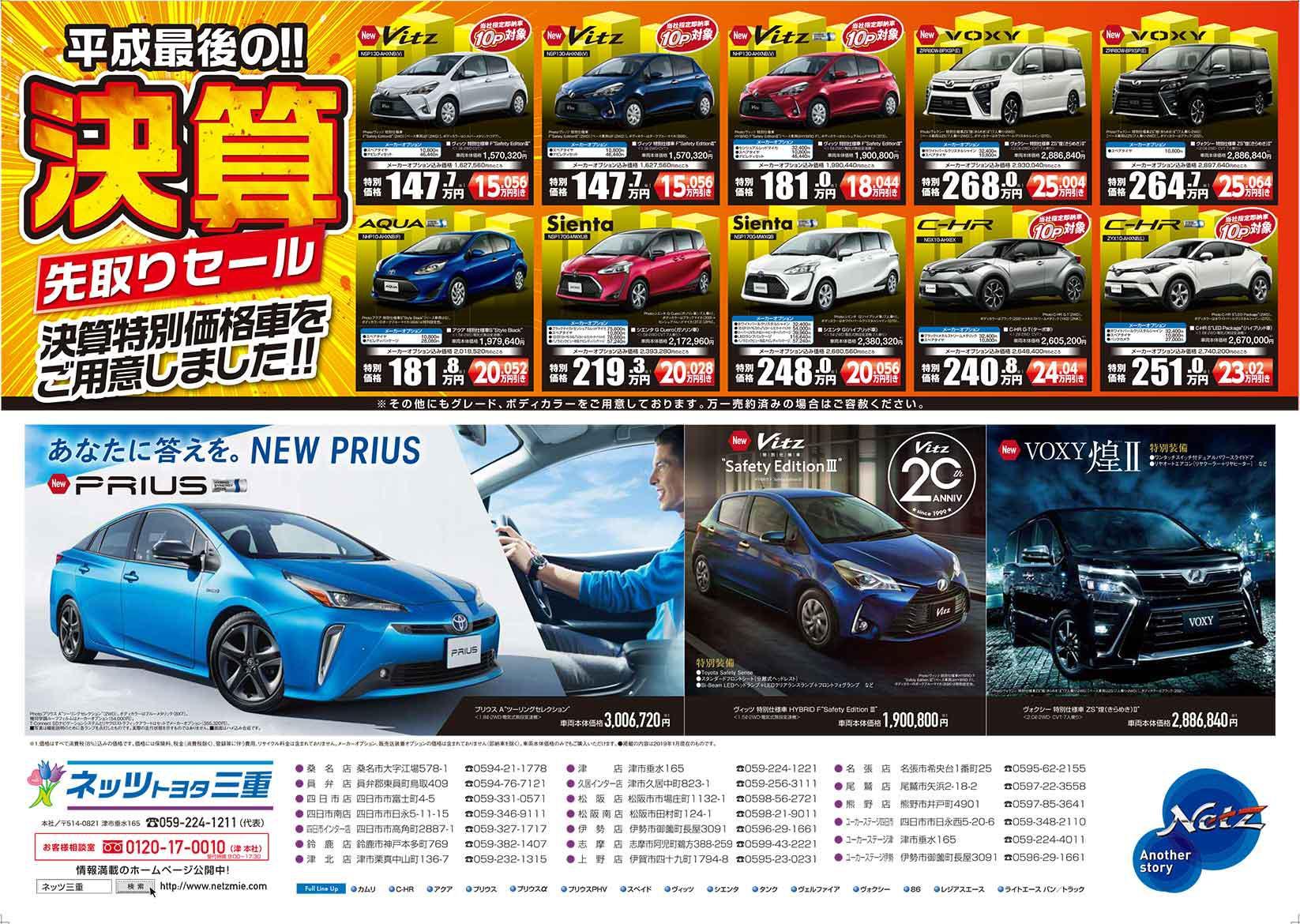 車 価格 com