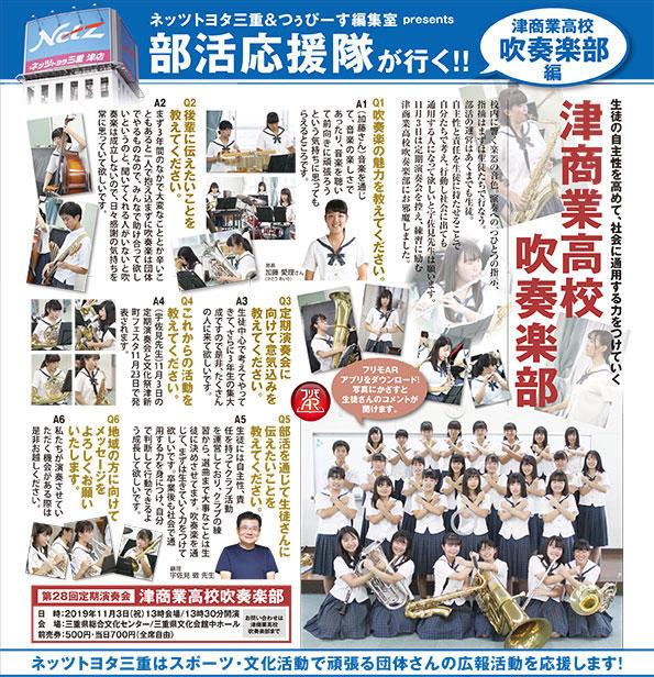 nets_toyota_tsu_1911.jpg