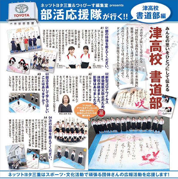 nets_toyota_tsu_20_07.jpg